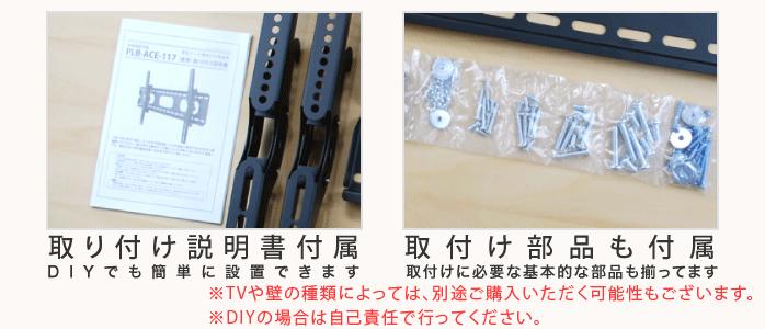 【26〜40型対応】スタイリッシュシリーズ 壁掛け金具 下向き左右角度調節ロングアーム - PRM-LT23D