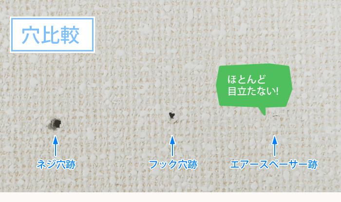 NHK「おはよう日本」まちかど情報室で紹介!エアーポール 1本タイプ・上下左右フリータイプMダブルアーム  ポールカラー:シルバー