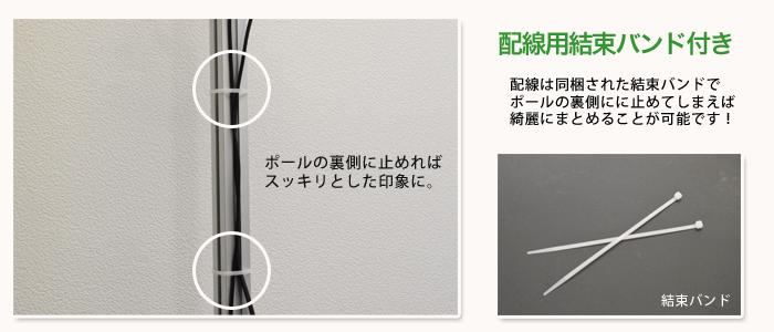 NHK「おはよう日本」まちかど情報室で紹介!エアーポール 2本タイプ・角度固定Lサイズ ポールカラー:シルバー
