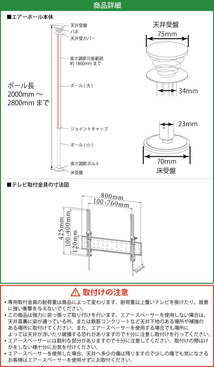 NHK「おはよう日本」まちかど情報室で紹介!エアーポール 2本タイプ・下向角度Lサイズ ポールカラー:シルバー