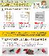 【37〜65型対応】DIY向け汎用テレビ壁掛け金具 上下角度調節 - PLB-228M