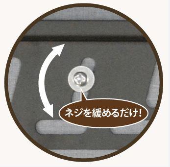 【60〜80型対応】DIY向け汎用テレビ壁掛け金具 上下角度調節 - PLB-228L