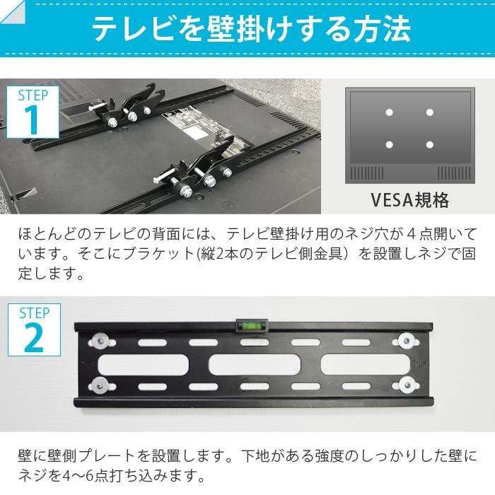 【最新改良型】 26〜50型対応 汎用テレビ壁掛け金具 上下角度調節 - XPLB-227S