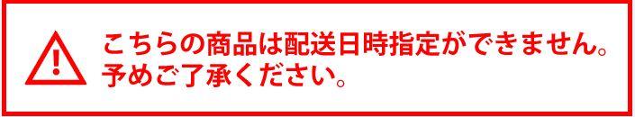賃貸でもOK!【26〜42型対応】テレビ壁掛け金具・DIAWALL・ディアウォール・2x4材セット【ウッディ】WDY-117S