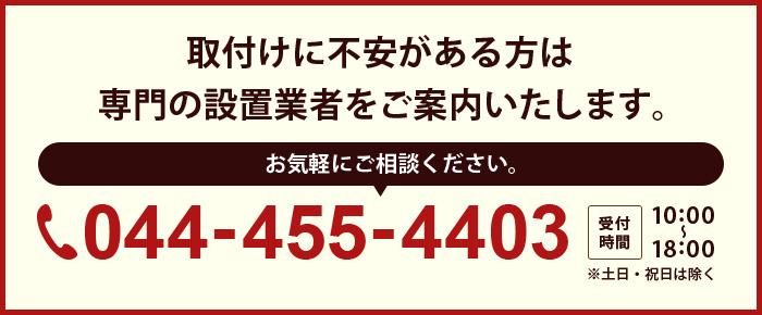 賃貸でもOK!【37〜58型対応】テレビ壁掛け金具・DIAWALL・ディアウォール・2x4材セット【ウッディ】WDY-117M