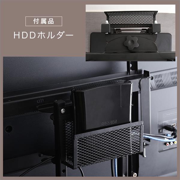 デザインテレビスタンド ハイスイングタイプ 専用棚 SET 【BROART-ブラート-】【代引不可】