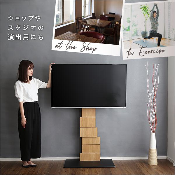 デザインテレビスタンド ハイスイングタイプ 【BROART-ブラート-】【代引き不可】