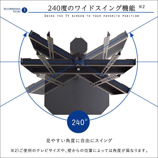美しいフォルムの八角壁寄せテレビスタンド 【OCTA -オクタ-】【代引不可】