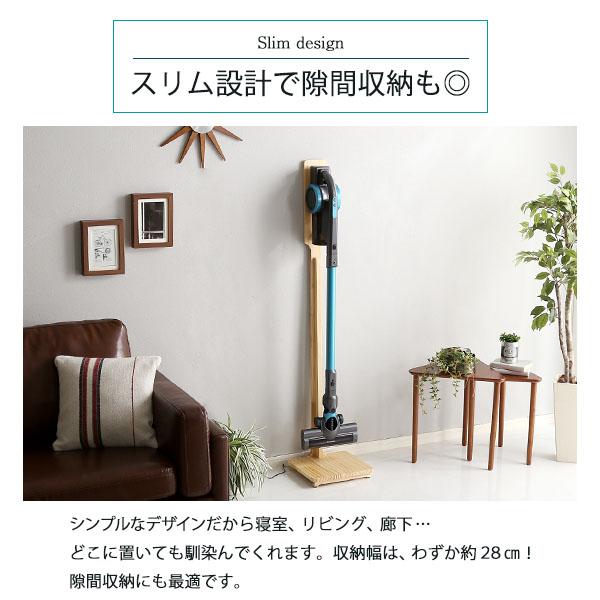 壁を傷つけない「立てる」収納 天然木クリーナースタンド 【Sottlie-ソッティーレ】