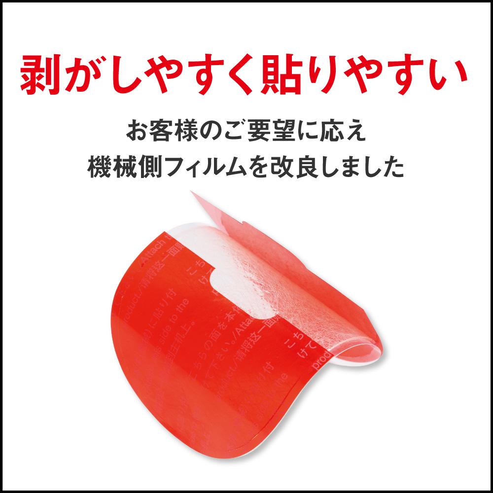 もてケア 2極タイプ 対応【3セット 計6枚】高品質互換 交換用ゲルパッド 日本製ゲル採用 EMS運動器 足腕用