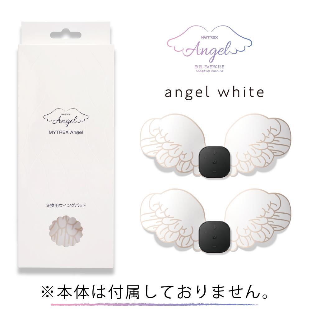 MYTREX Angel 交換用ウイングパッド MEMS-1812GEL マイトレックス エンジェル EMS シェイプアップマシーン 交換 ジェル シート