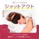 MYTREX Eye Heat ホットアイマスク アイマスク USB 遮光 3D ノーズワイヤー入 フィット感 抜群 睡眠 立体 繰り返し 目元 洗濯OK 旅行 グッズ進 3D 構造 フィット リカバリー ウェア マイトレックス アイ ヒート