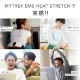 MYTREX EMS HEAT STRETCH 健康グッズ EMS 温熱 腰 ケア 電気刺激 ギフト プレゼント 実用的 健康グッズ 腰 温め 機器 ベルト リフレッシュ 癒し 温める グッズ 充電式 男性 女性 簡単操作 マイトレックス ヒート ストレッチ