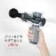 26日放送 サタデープラス ランキング1位! マイトレックス リバイブ MYTREX REBIVE 全身ケア リフレッシュ 筋膜 ストレッチ ハンディ ボディケア 肩 首 腰 背中 肩甲骨 足 ボディメンテナンス 電動 健康グッズ
