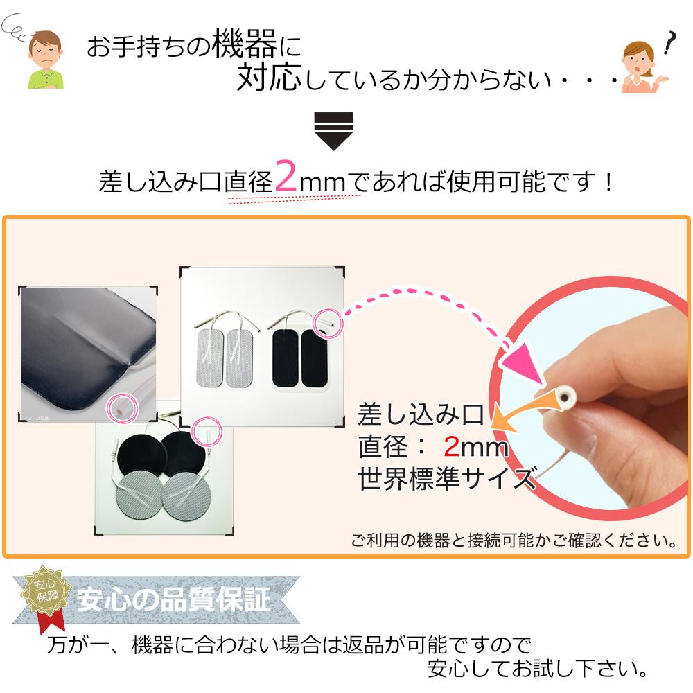 【日本製高品質ゲルシート採用】粘着パッド(角型5x5cm)抜群の粘着力をお試しください!低周波・EMS機器交換用【ゆうパケット便対応】