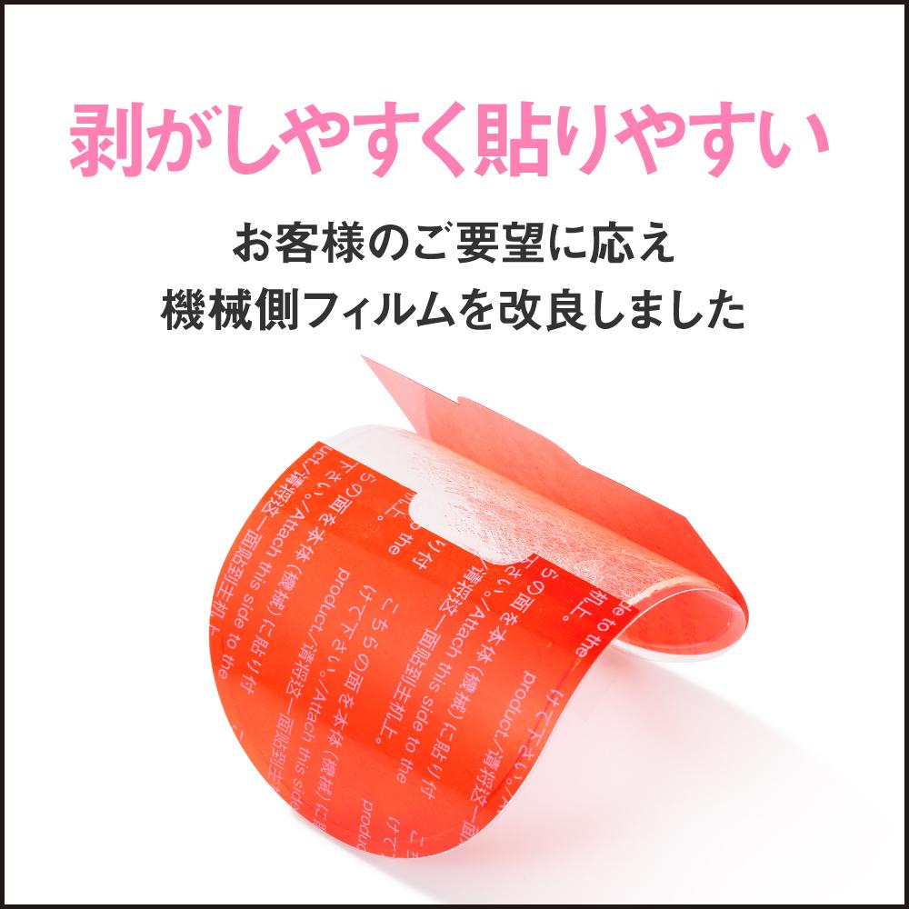 【高品質互換】Slim de Beaute スリムデボーテ 対応 互換ゲルパッド 4.8×7.5cm 8枚セット 日本製ゲルシート採用【ゆうパケット便対応】
