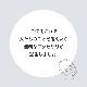 MYTREX REBIVE 専用 アクセサリ スタンド 充電台 電動 振動 ハンディ 肩 首 腰 背中 首 マイトレックス リバイブ アクセサリスタンド【6ヶ月保証】創通メディカル