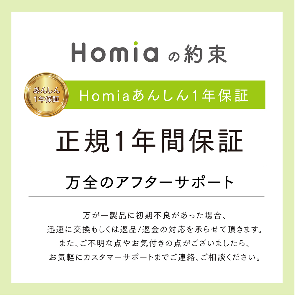 【Homia公式】EMS ONNECK オンネック 肩 首 背中 ダブル ケア 男性 女性 健康 グッズ 器具 温熱 軽量 ホワイトデー 母の日 父の日 ギフト プレゼント ホーミア