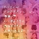 【新発売★Homia公式】EMS ONNECK オンネック 肩 首 背中 ダブル ケア 男性 女性 健康 グッズ 器具 温熱 軽量 ホワイトデー 母の日 父の日 ギフト プレゼント ホーミア