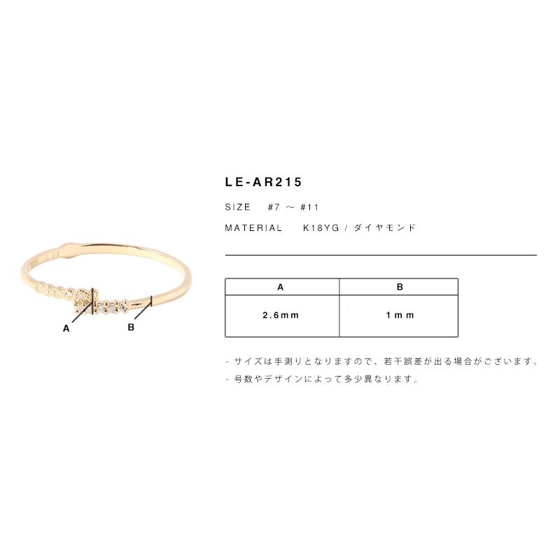 LE-AR215
