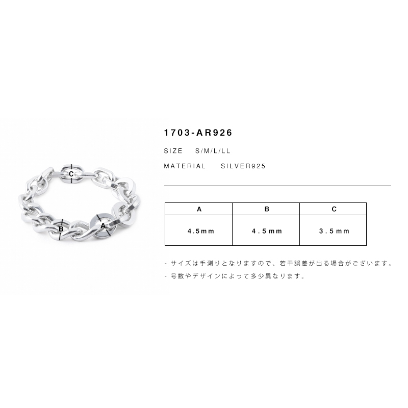 1703-AR926
