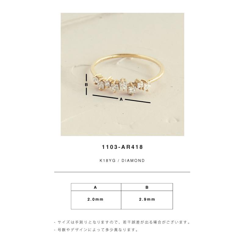 【オーダー】 1003-AR418