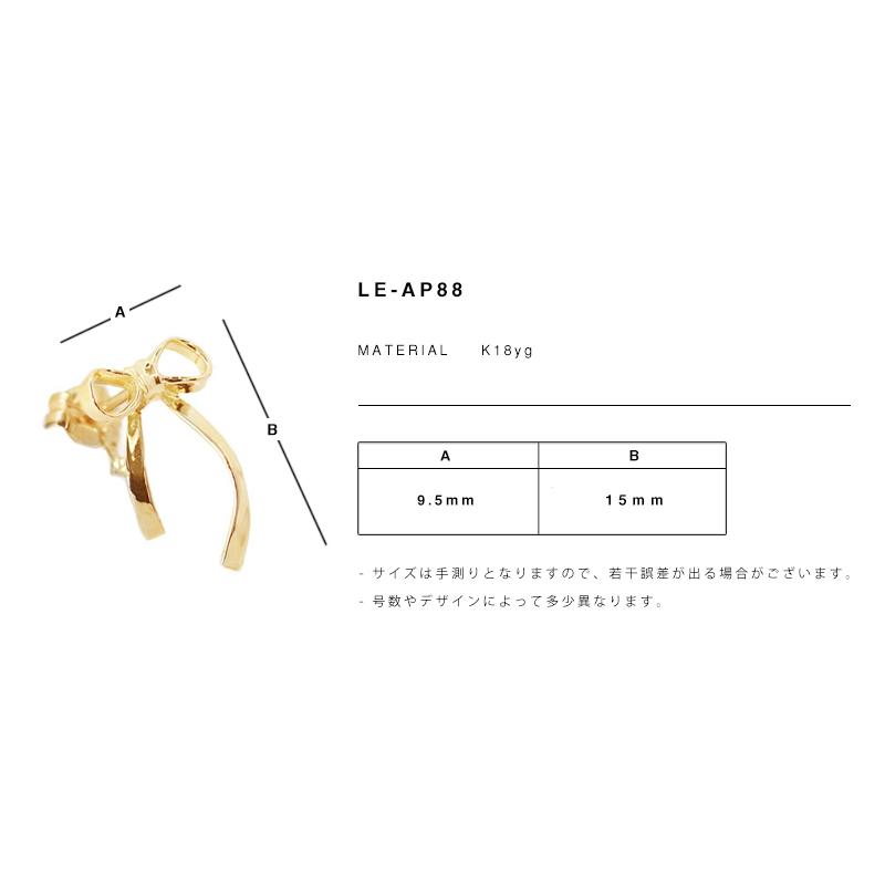 LE-AP88