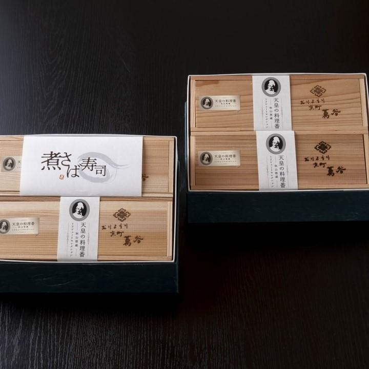 押し寿司4種セット-天皇の料理番トリビュートセレクション