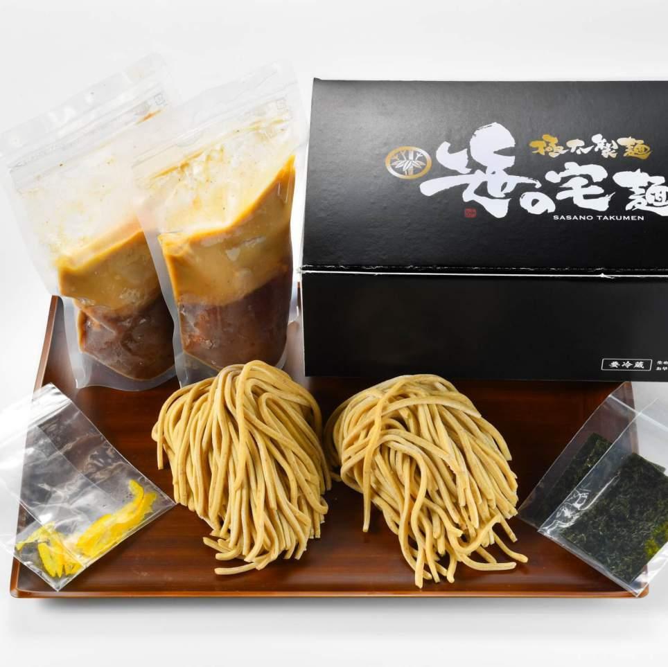 濃厚豚骨魚介極太 味噌つけ麺(チャーシュー入り)