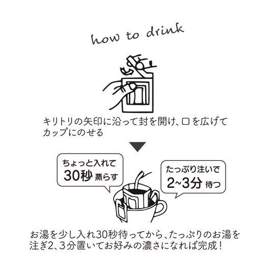 ドリップパック40個入り珈琲ギフト(アソート)