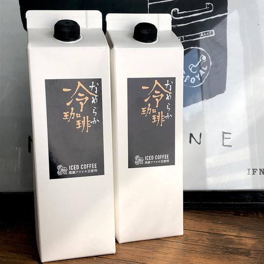 アイスコーヒーリキッド2本とドリップパック16個セット 珈琲ギフト