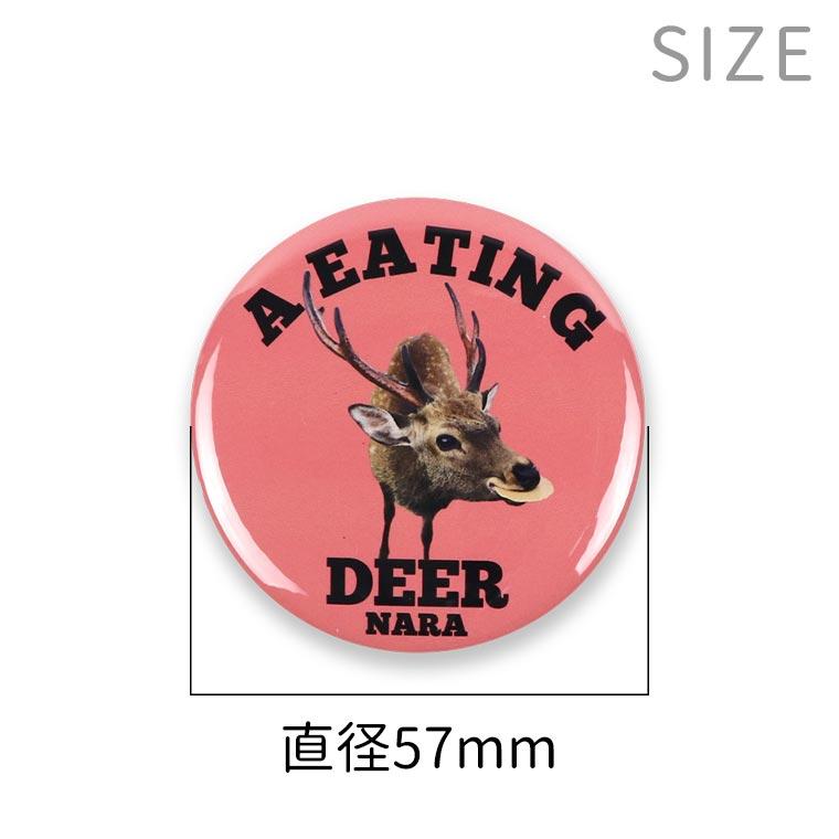 奈良のおみやげ スーベニアマグネット丸形 EATING DEER ピンク 57mm 厚み4mm  (1個入)/ NARA なら 奈良 目立つ カッコいい かっこいい オシャレ ご当地 しか 鹿 シカ japan【ゆうパケット対応】