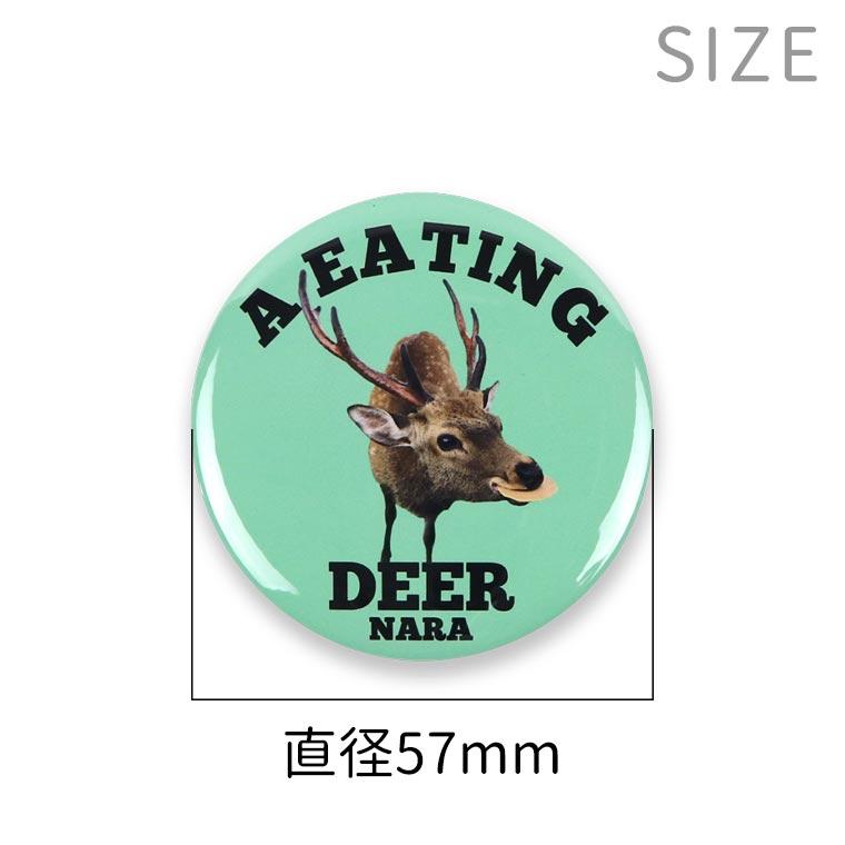 奈良のおみやげ スーベニアマグネット丸形 EATING DEER ブルー 57mm 厚み4mm (1個入)/ NARA なら 奈良 目立つ カッコいい かっこいい オシャレ ご当地 しか 鹿 シカ japan【ゆうパケット対応】