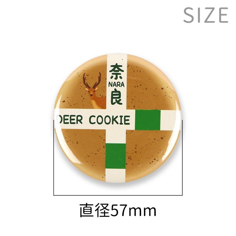 奈良のおみやげ スーベニアマグネット丸形 しかせんべい 57mm 厚み4mm  (1個入)/ NARA なら 奈良 目立つ ユーモア 面白い オシャレ ご当地 しか 鹿 シカ japan【ゆうパケット対応】
