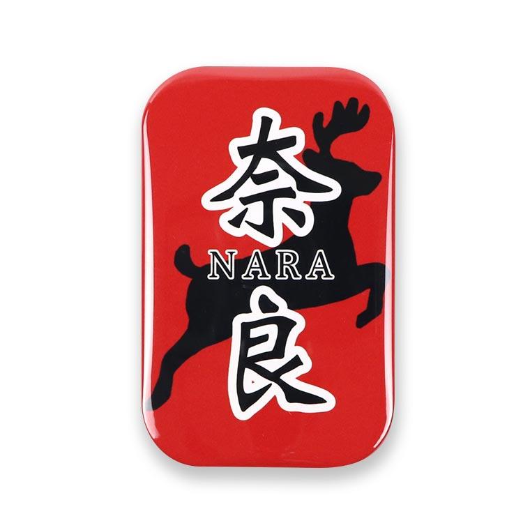 奈良のおみやげ スーベニアマグネット長方形 奈良と鹿 漢字 70mm×44mm 厚み4mm (1個入)/ NARA なら 奈良 目立つ カッコいい かっこいい オシャレ ご当地 しか 鹿 シカ japan【ゆうパケット対応】