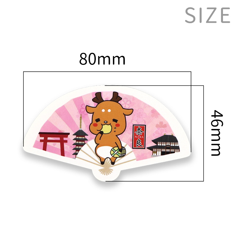 奈良のおみやげ ジャパンスタイルステッカー ダイカット しかまろくん扇子 46mm×80mm(1個入)/ シール なら NARA 目立つ ご当地キャラ 和 しか 鹿 シカ 可愛い かわいい japan【ゆうパケット対応】