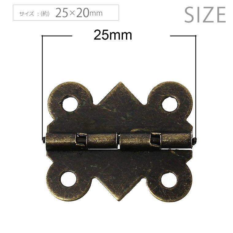 25mm×20mm  2個入 蝶番 ドアヒンジ ブロンズトーン【ゆうパケット対応】
