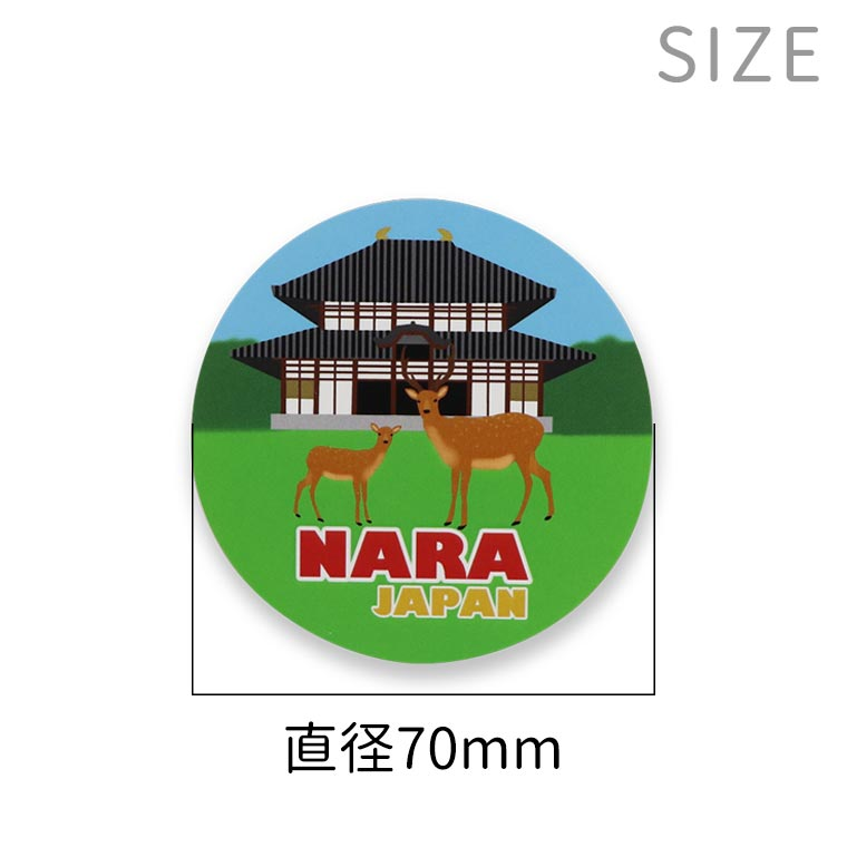 奈良のおみやげ ジャパンスタイルステッカー 丸型 鹿とお寺 直径70mm (1個入)/ シール なら 奈良 NARA NARA 目立つ カッコいい かっこいい ご当地 しか シカ japan【ゆうパケット対応】