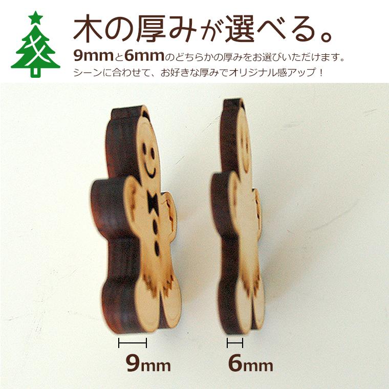 木製クリスマスオーナメント 6mm 天使 (ギフトボックス、牛革ひも30cm付き)アンシャンテラボ 【ゆうパケット対応】