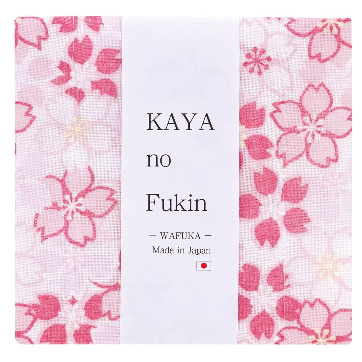 KAYA no Fukin 桜づくし