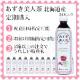 あずき美人茶 北海道産 24本セット 定期購入