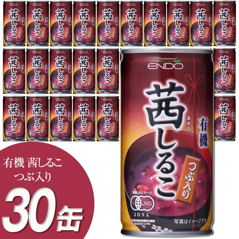 有機茜しるこ 30缶入り(※熨斗非対応)