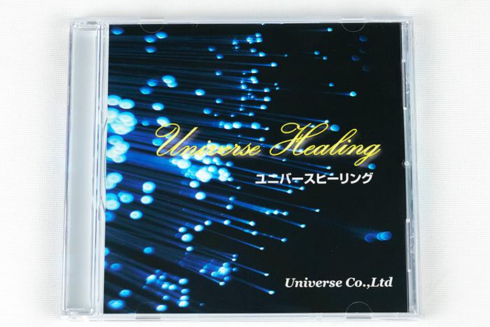 ユニバースヒーリングエネルギーCD Universe Healing Energy CD