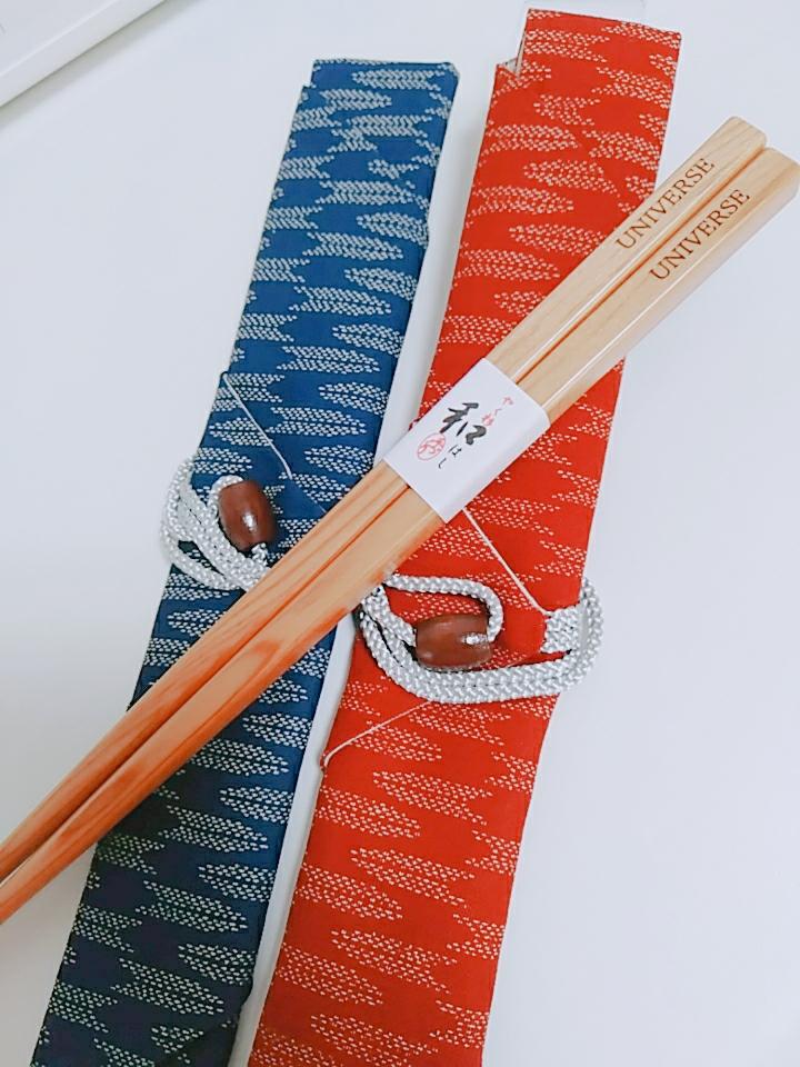 屋久杉の「幸せお箸」 Yakushima Cedar Chopsticks