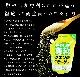 クエン酸・コラーゲン粉末清涼飲料。燃やしま専科レモン風味(500g入り)