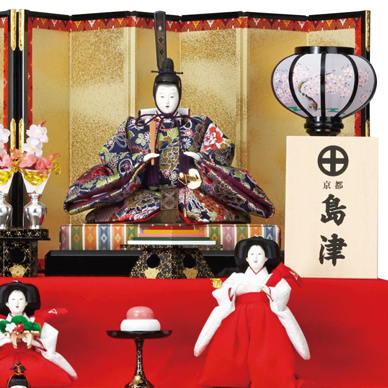 宝寿雛(八番)
