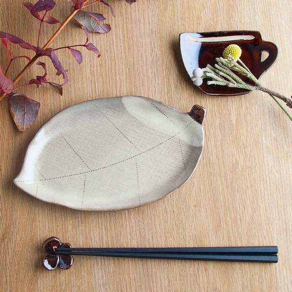 小石原焼 圭秀窯 クローバー箸置き(飴釉)
