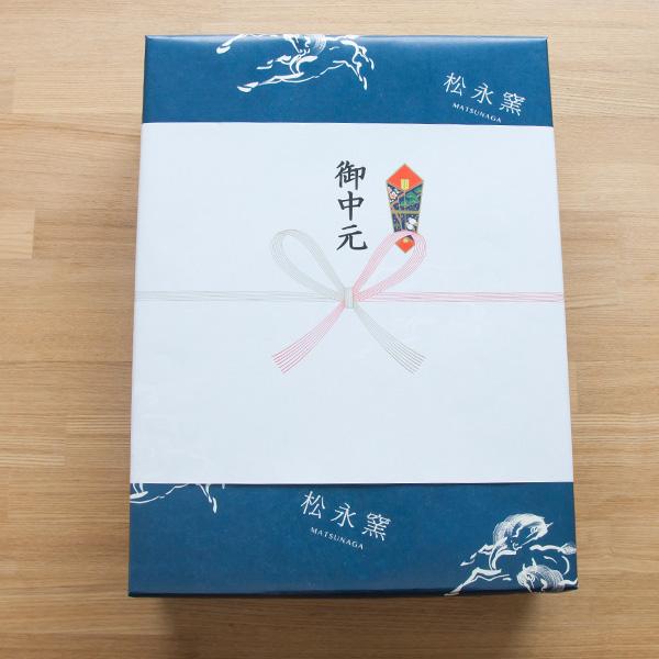 【数量限定】大堀相馬焼 松永窯 お中元ギフト 猪口&幻の三春索麺セット