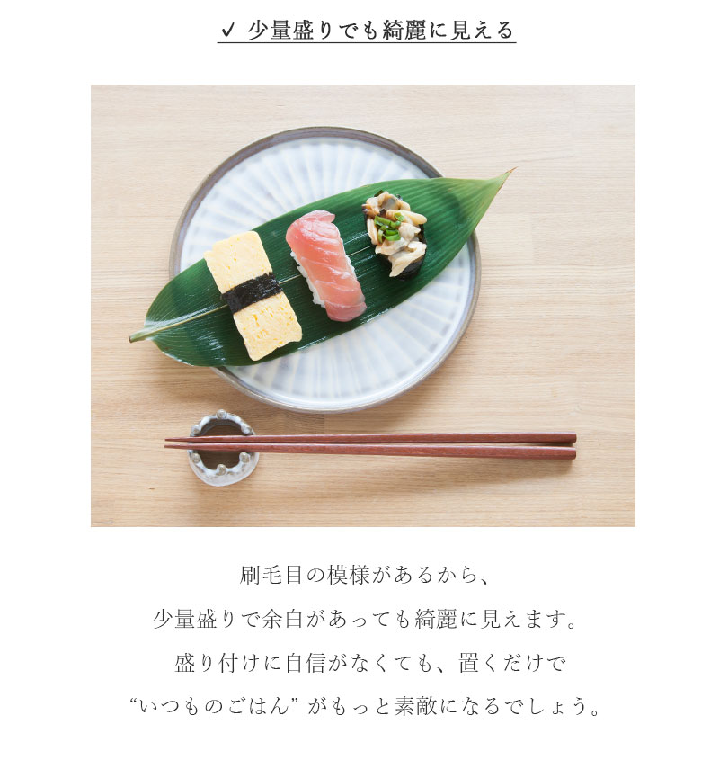 小石原焼 圭秀窯 リム皿 小(飴釉)