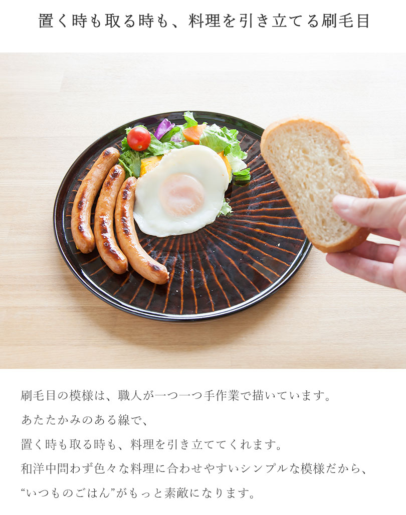 小石原焼 圭秀窯 リム皿 小(白釉)
